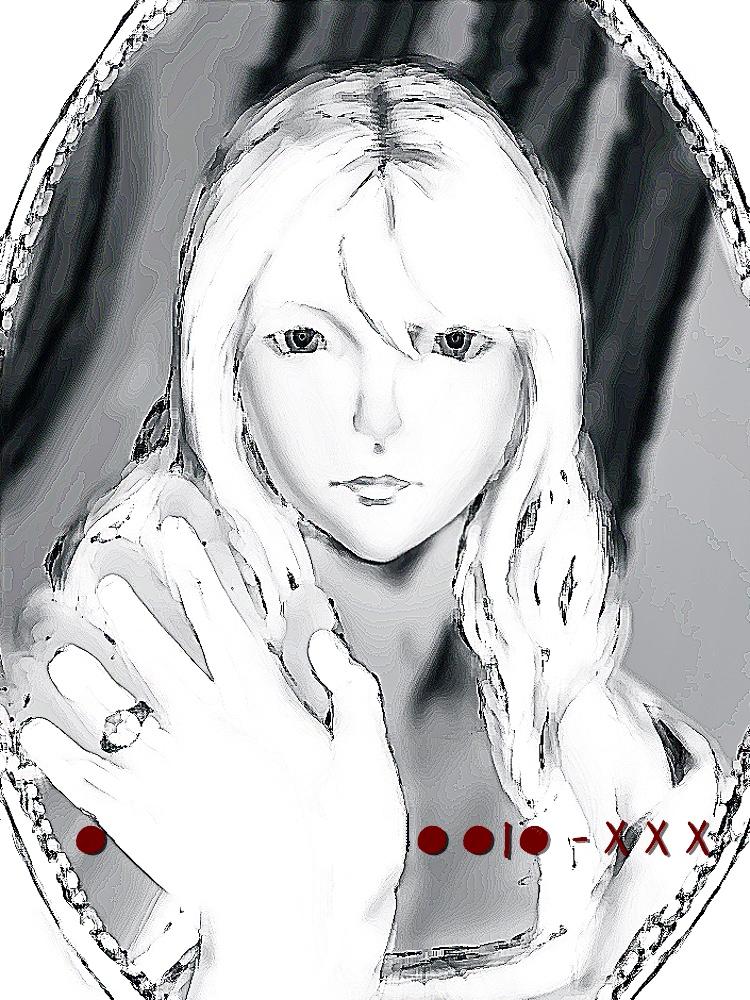 Jinn2521XXX-Cover.jpg