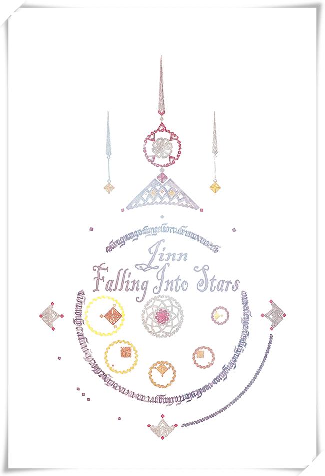 Sticker-Jinn-FallingIntoStars.jpg